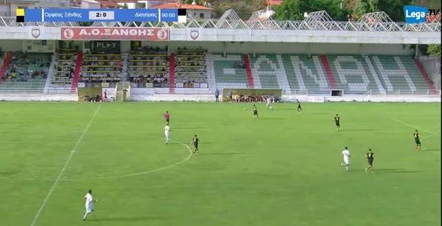 Ορφέας Ξάνθης-Διαγόρας Στεφανοβικείου 2-0  μένει σταθερός στην μάχη της ανόδου στην SL2