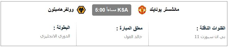 http://www.bushra.today/2018/04/7-yalla-shoot.html