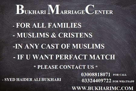 March 2019 ~ BUKHARI MARRIAGE CENTER