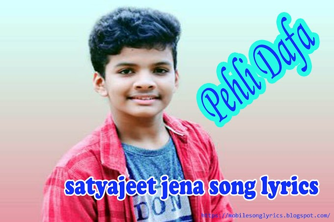 Pehli Dafa song lyrics | Satyajeet Jena Romantic Hindi Song Lyrics