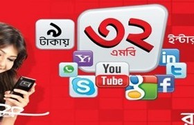 Robi-32MB-internet-9tk-offer