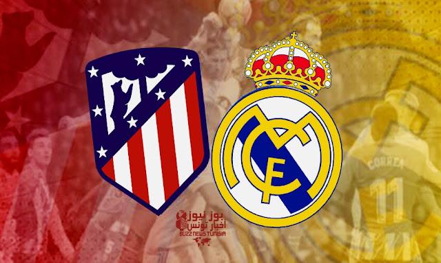 مواجهة نارية بين الغريمين التقليديين ريال مدريد و أتلتيكو مدريد علي من يحكم في مدريد