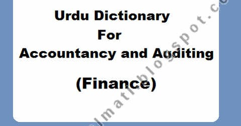 Buy Accounting books online in Pakistan
