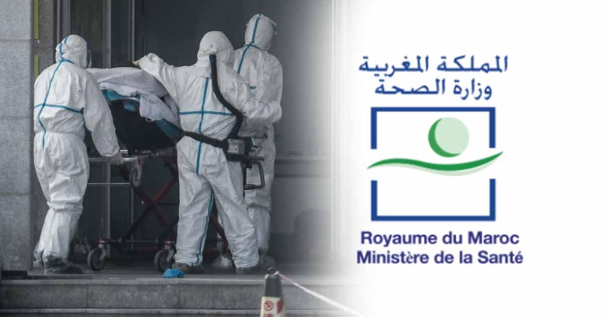 بالفيديو.. وزارة الصحة تكشف عن النظام الغذائي السليم والأمثل للوقاية من فيروس كورونا !