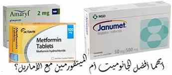 087189a57 كما هو معلوم فإن دواء الميتفورمين المعروف بالـ