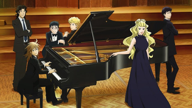 Forest of Piano S2