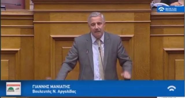 Γ. Μανιάτης: «Στη Βουλή για τον Ανάβαλο, έργο πνοής για την Αργολίδα» (βίντεο)