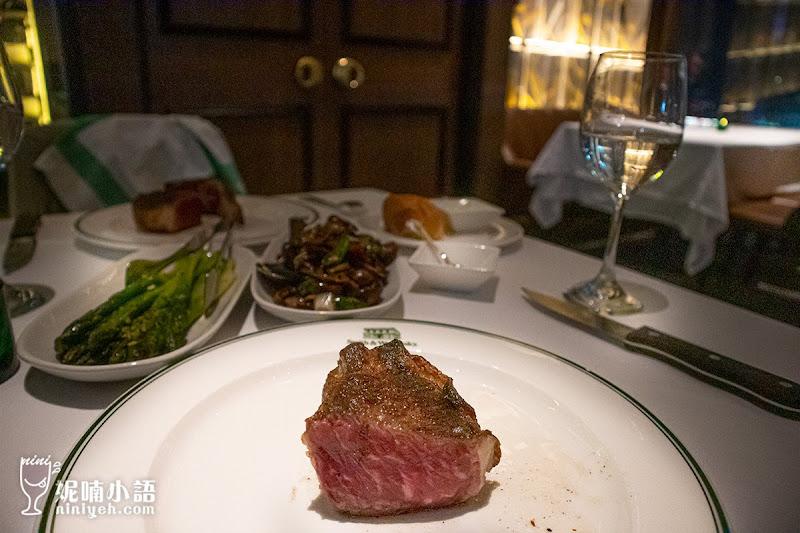 【微風南山美食】Smith & Wollensky 史密斯華倫斯基牛排館。風靡紐約精品牛排