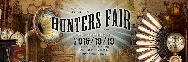 this steampunk event, hunters fair, takes place in Tokyo Japan in october 2016