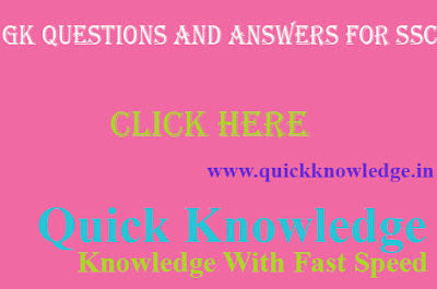 GK Questions and Answers for SSC