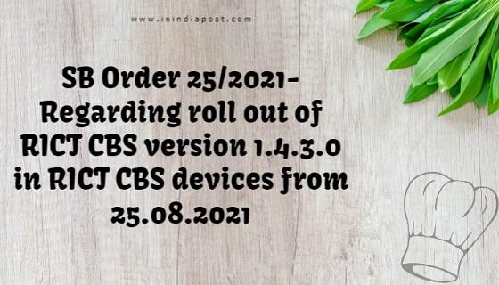 sb order 25 2021 pdf download, SB order 25/2021