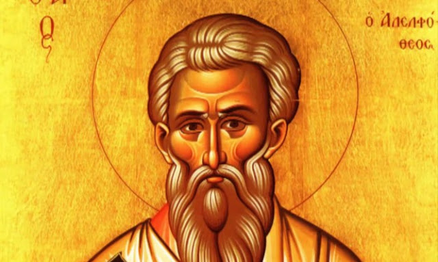 Άγιος Ιάκωβος ο Απόστολος και Αδελφόθεος