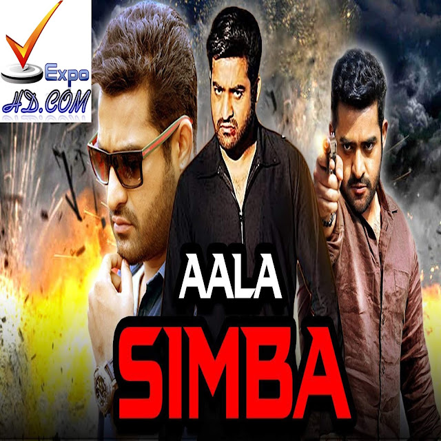 Aala Simba 2019 South Indian HD 720p  |Esub 1.2Gbs [Watch & Download]