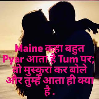Cute love hindi images status
