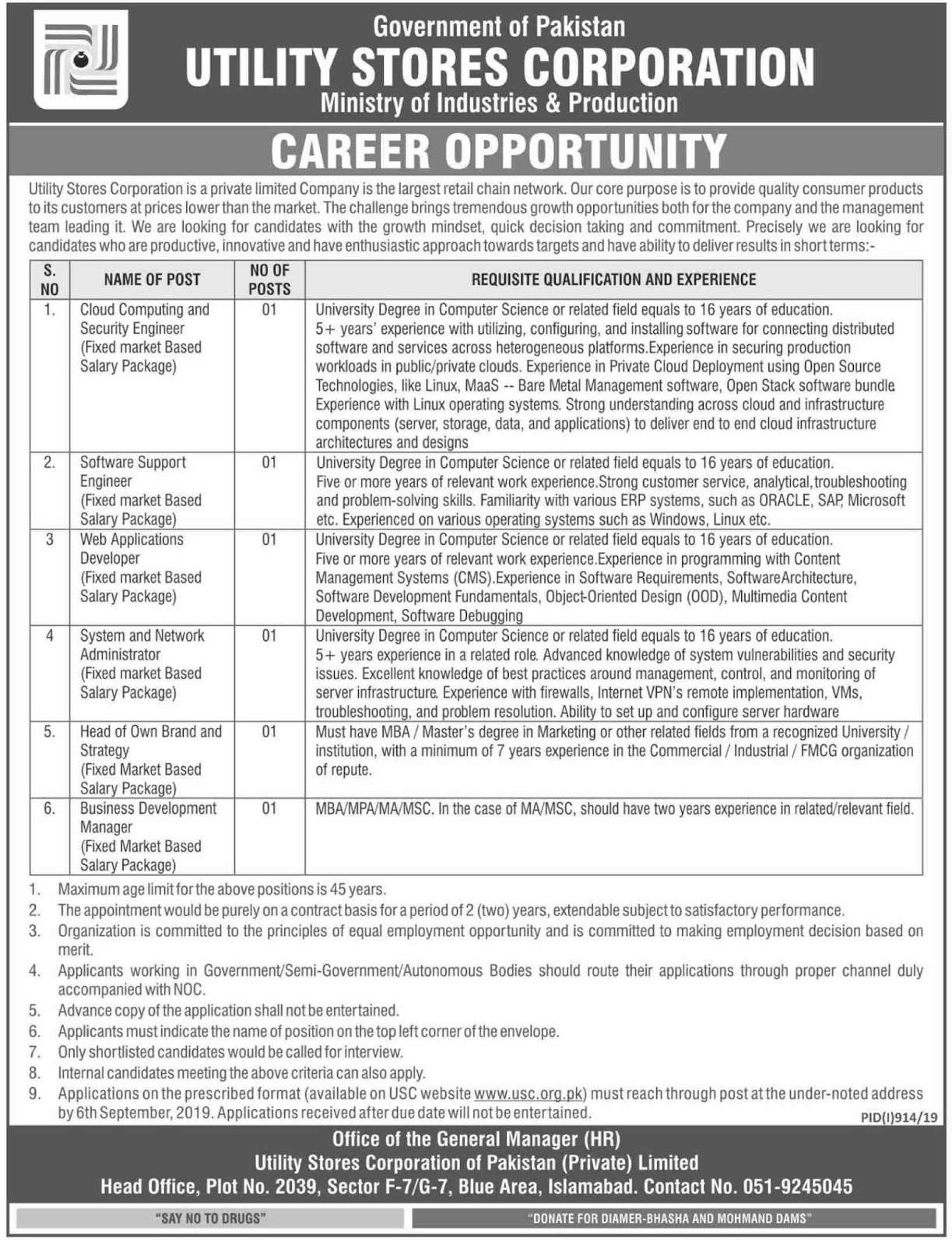 Advertisement for Utility Stores Corporation Jobs