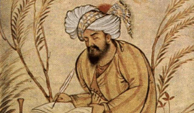 غياث الدين ابو الفتح عمر بن ابراهيم الخيام  - عمر الخيام