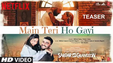 Main Teri Ho Gayi Lyrics Sardar Ka Grandson