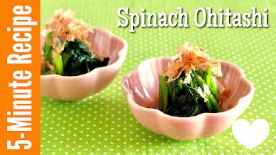 5 MIN Spinach Ohitashi