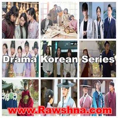أفضل مسلسلات كورية درامية على الاطلاق