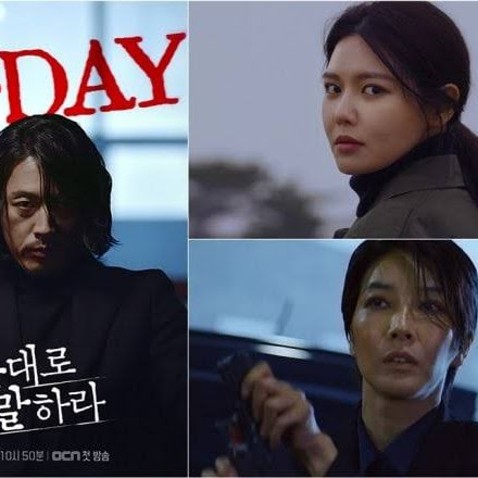 Drama Korea Tell Me What You Saw