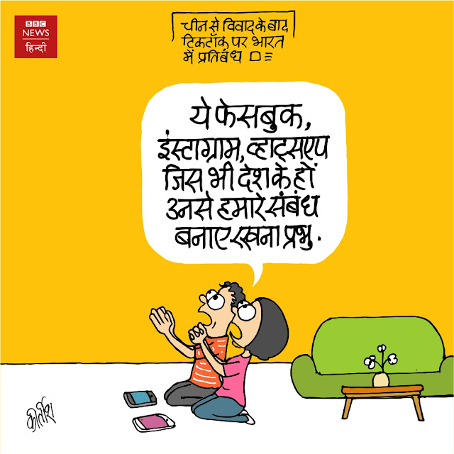 facebook cartons, whatsapp, TikTok, china, indian political cartoon, cartoons on politics, cartoonist kirtish bhatt