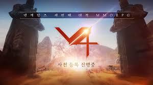 V4 (V-1.20.201532)