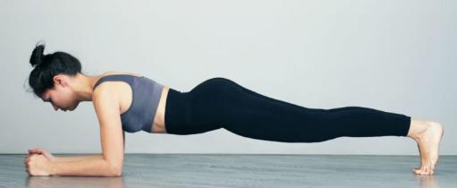 Latihan Plank