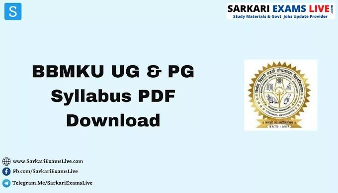 Binod Bihari Mahto Koyalanchal University New Syllabus 2021 (Out): Download BBMKU Revised UG & PG Syllabus PDF
