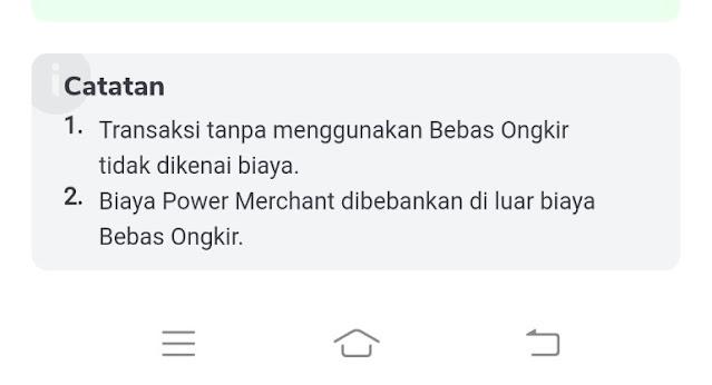 power merchant