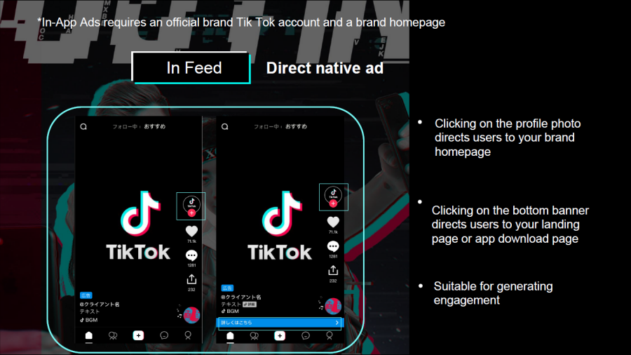 TikTok In-Feed: Direct Native Ad
