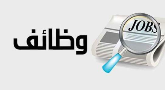 وظائف المنصورة برواتب تصل إلي 10 آلاف جنية مصر 2021