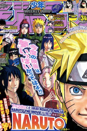 Road to Ninja: Naruto the Movie Manga