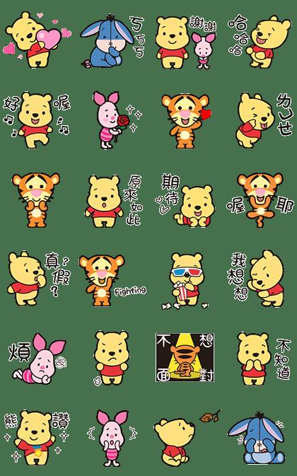 Heartwarming Winnie the Pooh