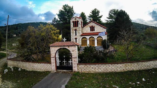 Θεσπρωτία: Με λιτανεία εορτάστηκε στο Βασιλικό Ηγουμενίτσας η Ζωοδόχος Πηγή
