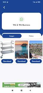 تطبيق Social video downloader على جوجل بلاي مجانا