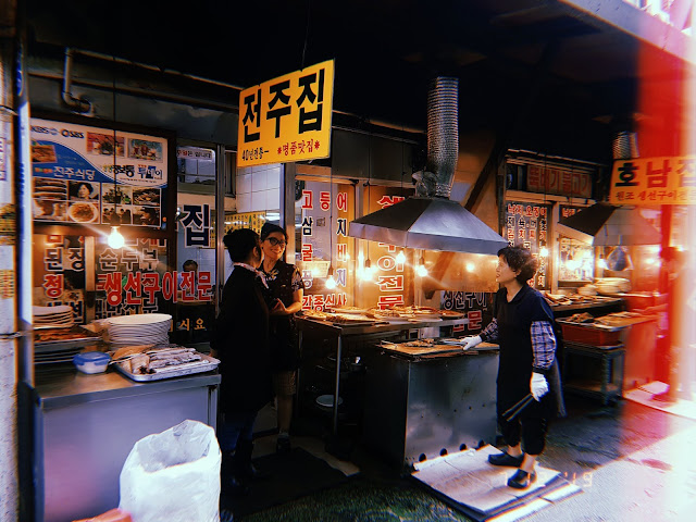 Ikan Bakar Dongdaemun
