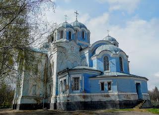 Бобринець. Кіровоградська обл. Свято-Вознесенський собор
