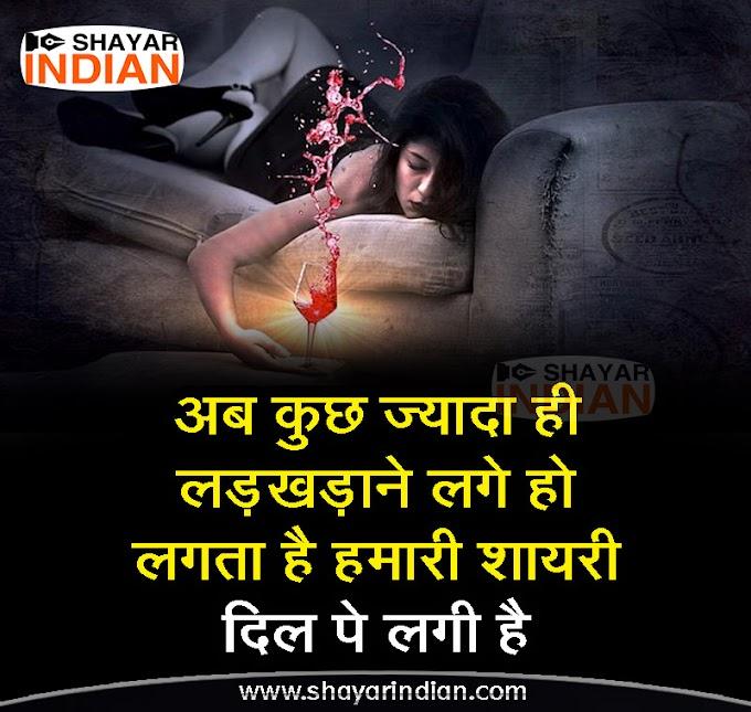 Dil Par Shayari - Hindi Status 2019