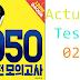 Listening TOEIC 950 Practice Test Volume 1 - Test 02