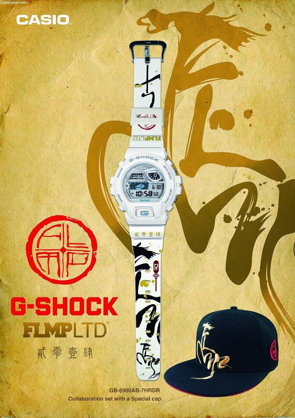 8c4242b461c4 Cualquiera podría pensar que tras la aparición de los nuevos modelos  Bluetooth de la serie B para G-Shock