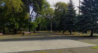 Новогродівка. Парк ім. Шевченка