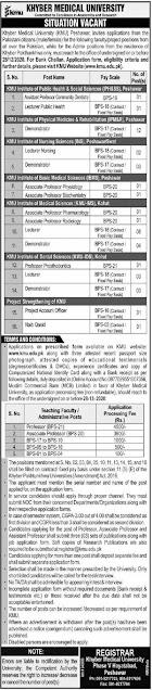 khyber-medical-university-kmu-jobs-2020-advertisement-application