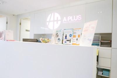 A-Plus_U-One_Hifu_13
