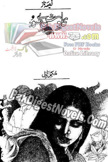 Kawash Be Sood By Naeema Naaz Pdf Download