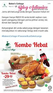 Kombo Hebat Baker's Cottage | Kenyangkan keluarga kita dengan set lengkap ayam panggang berharga RM29.90