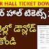 TS INTER HALL TICKET DOWNLOAD | DOWNLOAD INTER HALL TICKET IPE 2020-21