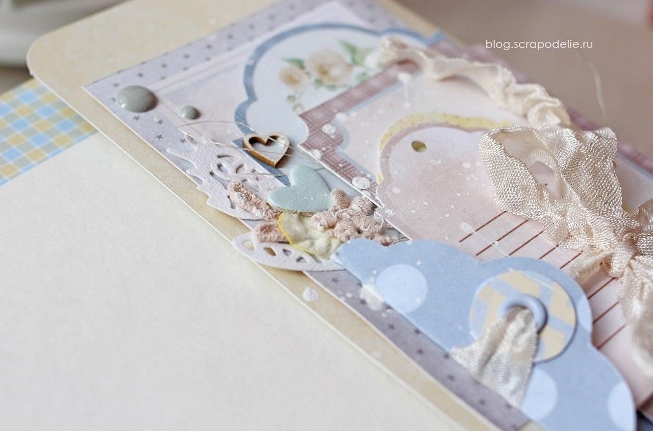 Альбом для мальчика Little Bear СкрапМир