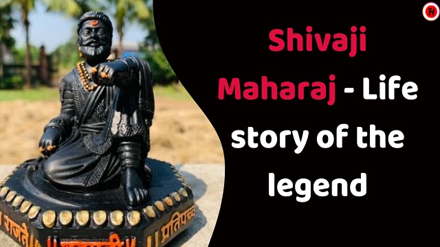 जाणून ध्या  शिवाजी महाराजाची खरी कर्मकहाणी    Shivaji Maharaj Information in Marathi