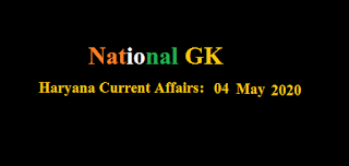 Haryana Current Affairs: 04 May 2020