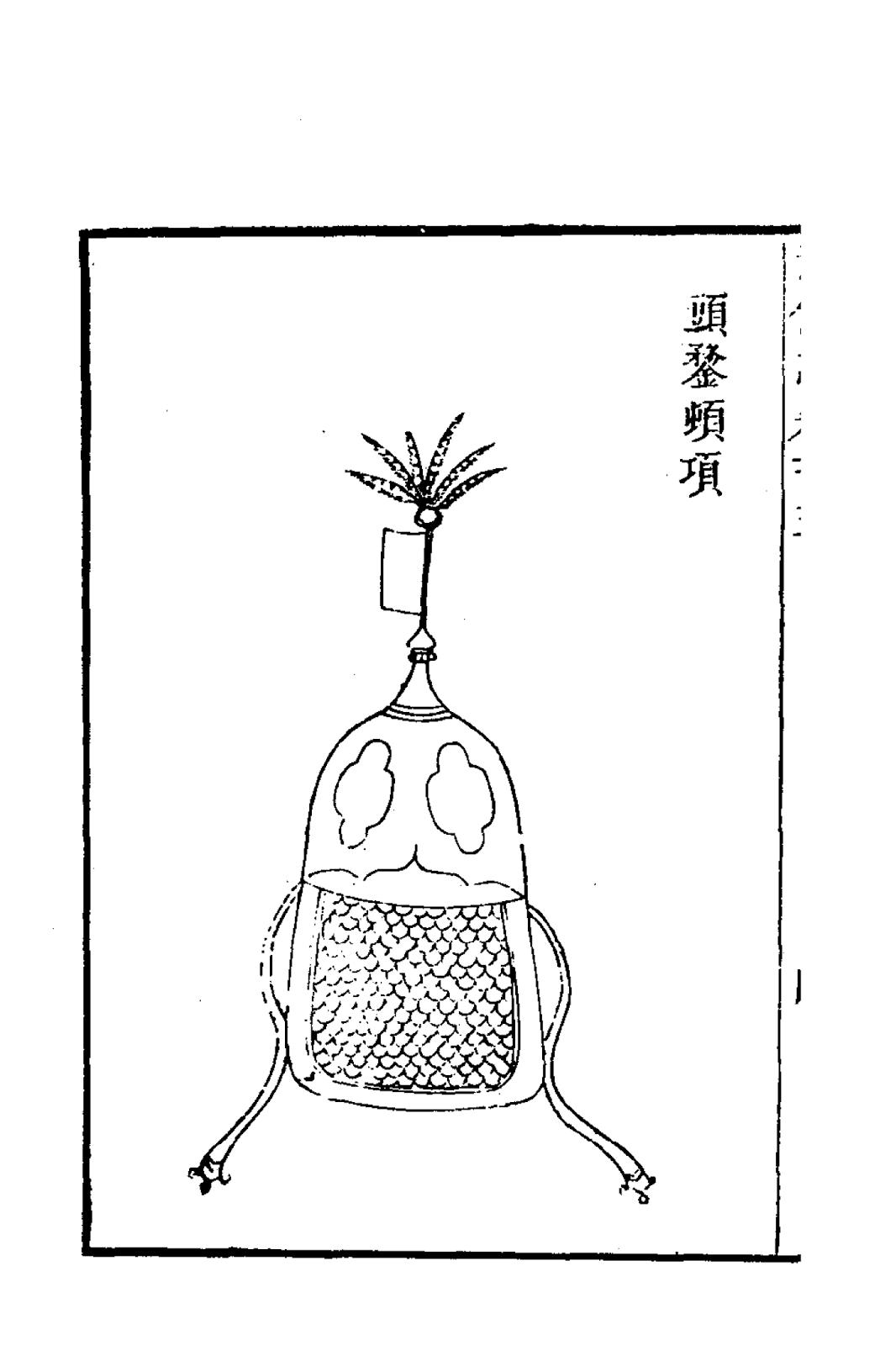Ming Military Helmet